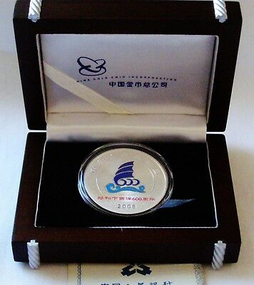 Chinese History 2005 Navigator ' ZHENG HE ' Voyage 600th Anniv Silver Proof Coin