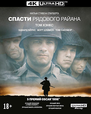 Saving Private Ryan (1998) (4K Ultra HD) Eng,Russian,Czech,Hun,Thai,Chinese,Pol