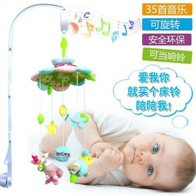 For Gifts Crib Bed Toys Clockwork Music Box Baby Toys Kid Bell Crib Music Box