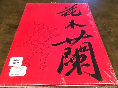 Disney's The Art of Mulan Limited Edition Book # 329 of 740, 1st Edition, signed