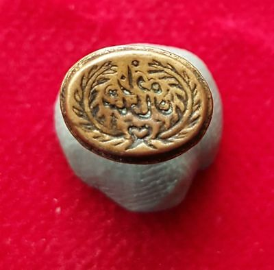 Antique Ottoman Empire Turkish Miniature Brass Seal personal