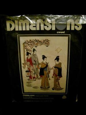 Vtg Dimensions Crewel Embroidery Needlework Kit 1111~Evening Song~Pat Zitomer~Ni