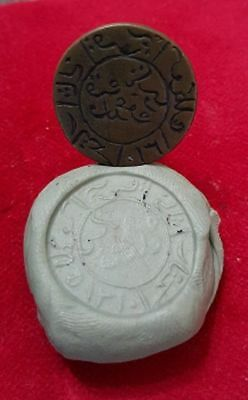 Antique Ottoman Empire Turkish Brass Seal 1310 AH /1892 AD SO beautiful