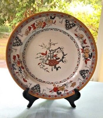 "MINTONS Antique 10.5"" Dinner Plate"