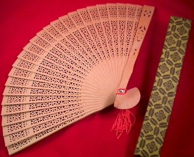 """wholesale lot 12 Chinese 8"""" Wood Fans - Each Boxed wholesale $1.20 each New!"""