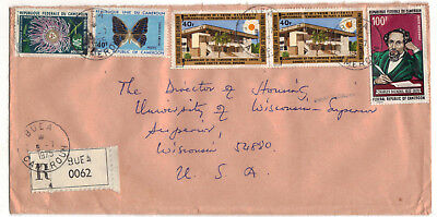 1975 Registered Airmail cover Buea CAMEROUN CAMEROON to USA Mixed Multi franking