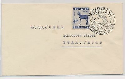 LI59884 South West Africa 1958 sheep industry fine cover used