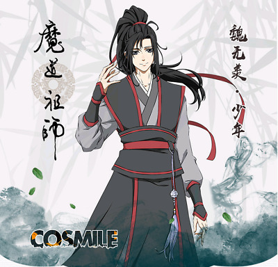 Grandmaster of Demonic Cultivation Wangji Wuxian BL Cosplay Costume Sunscreen