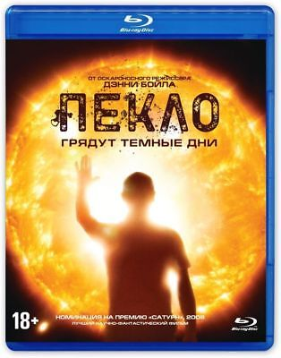 Sunshine (2007) (Blu-ray) Eng,Rus,Cze,Hungarian,Portuguese,Spanish,Thai,Polish