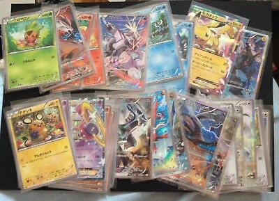 COMPLETE CP2 Japanese Set 1st Edition 27/27 Pokemon Cards RARE Pikachu Hoopa EX