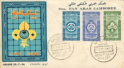 Egypt 1956 special FDC scouts Pfadfinder Coca-Cola hz10