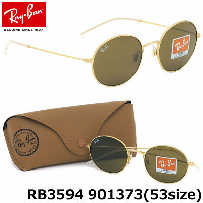 c9a963ab7b Brand New 2018 Ray Ban Men Sunglasses Frame Rb 3594 9013 73 Aviator  Authentic S