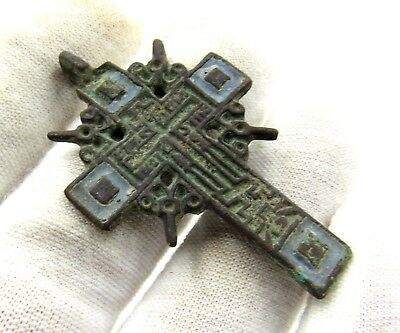 Authentic Post Medieval Bronze Radiate Cross Pendant - Wearable - E846