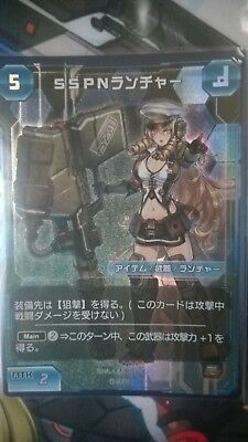Phantasy Star Online 2 PSO 2 TCG Vol 1-1 1-060 Launcher **** Holo Prism LR