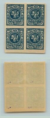 Lithuania 1920 SC 94a mint imperf block of 4 . d7256