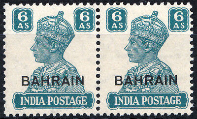 BAHRAIN 1942-1945 KGVI ovp on India stamps, 6A  SG 48. Sc 49 . Cat £40 MNH Pair