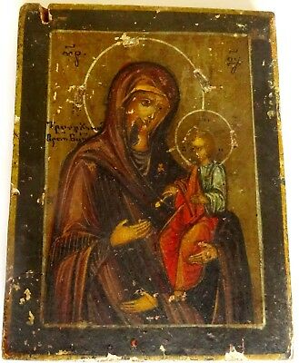 Icone Russe Tempera Sur Bois 19° Siecle -  Mere De Dieu - Russian Painted Icon