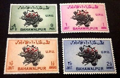 Bahawalpur 4 mint hinged stamps with overprint