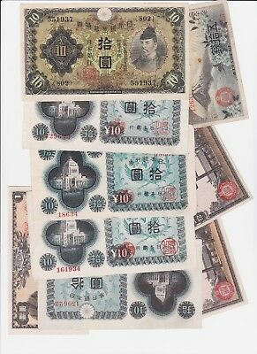 Japan , Paper Money Mix Lot , 9Pcs ,extra Fine , Fine , Good Luck