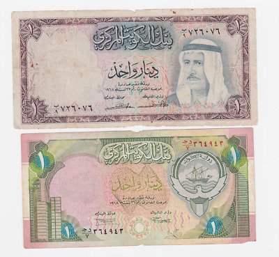 KUWAIT ,CENTRAL BANK ,1968 (1992) , 1,1 dinners  ,  2PCS ,see scan images