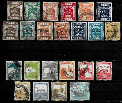 Brirtish Palestine Definitives 1918 to 1927 - Used