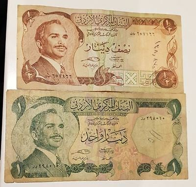 Jordan Set of Banknotes (What you see is what you get) ** RARE **