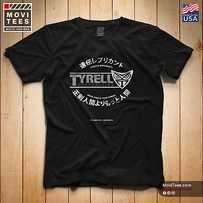 PREMIUM Tyrell Corporation T-Shirt inspired by the 1982 movie Blade Runner