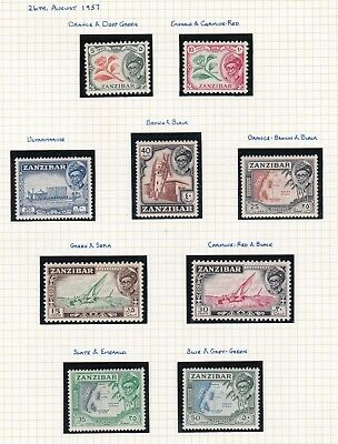 Commonwealth. Zanzibar. 1957 set of 15v TWO PAGES. Mint.