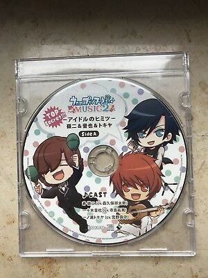 Utapri - Reiji, Tokiya, Otoya - Idols Secret - Uta No Prince-sama Music 2 CD