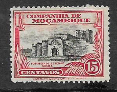 MOZAMBIQUE COMPANY POSTAL ISSUE - 1937 - MINT DEFINITIVE - FORTRESS - 15 Mc