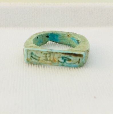 Ancient Rare Egyptian Ring, Size 7, Engraved With Seal Of Thutmose III 15th Cent