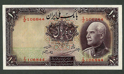 LOT # 6 RARE Middle East BANKNOTE 10 RIALS REZA SHAH 1937, Pick 33C XF+