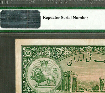 LOT # 7 RARE Middle East BANKNOTE 50 RIALS REZA SHAH 1938, Pick 35AA PMG 30