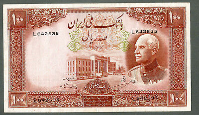 LOT # 8 RARE Middle East BANKNOTE 100 RIALS REZA SHAH 1938, Pick 36AA XF/AUNC