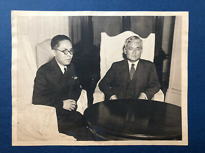 Old China Press Photo - Manchukuo first Ambassador 鲍观澄 to Japan 1932