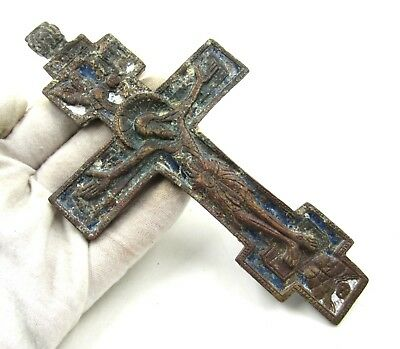 Authentic Medieval Crusaders Era Enamelled Bronze Cross W/ Jesus Christ - L61