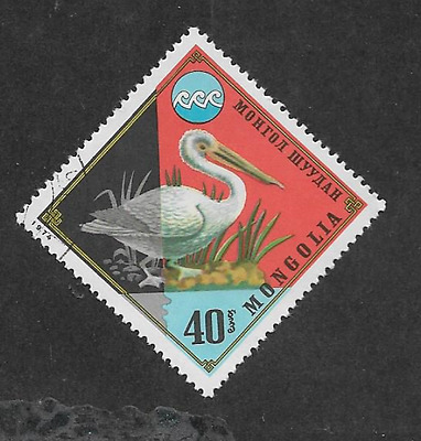 Mongolia Used Stamp, Used Commemorative Stamp 1974 - Environmental Protection