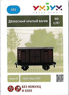 Cardboard model kit. Russian two-axle covered car. Scale 1/87 HO.