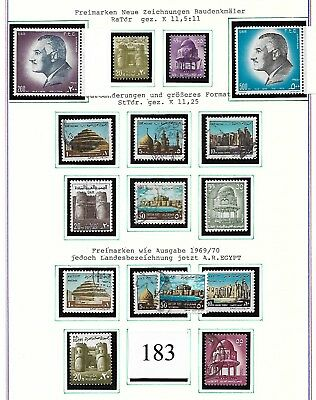 ( 183  ) EGYPT ,Ägypten   MNH and used 1967 1958  little collection 12 pages