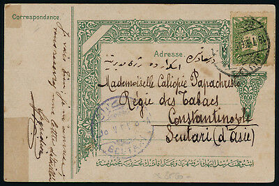 Turkey 19th cent. illustrated post card from Salonique (Greece) to Scutari