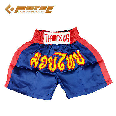 Sale! Adults Men Women Muay Thai Pants Kick Boxing Trunks Satin Navysize XL