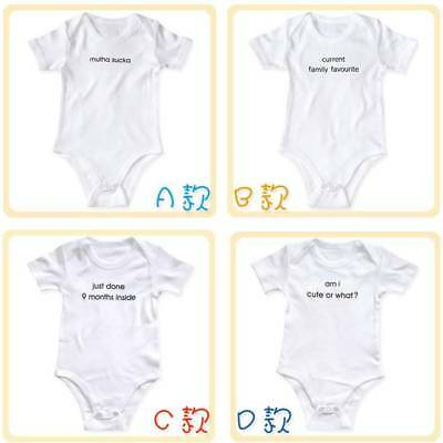 New Cute Funny Gift Baby Romper /Jumpsuit in 4 designs suits 9M+
