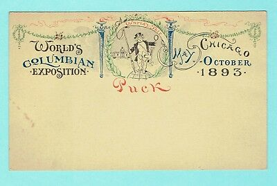 Vintage Postcard 1893 Chicago World's Columbian Exposition Puck