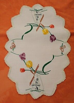 Large Vintage Embroidered Doily - Tulips, Clogs And Windmills