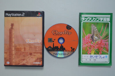 Ps2 Chulip - Japan Import