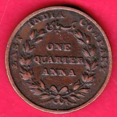 British India - 1835 - East India Company - One Quarter Anna - Rare Coin#nm53
