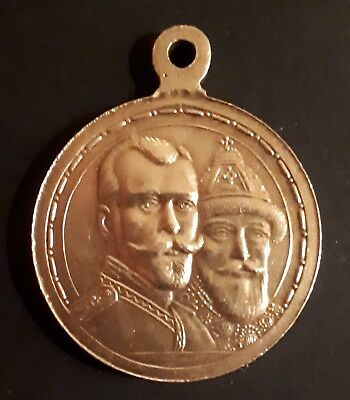 Alter Orden badge medal Medaille Russland Russian 1613-1913, 300 Jahre Romanow