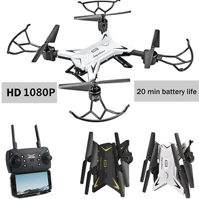 Folding Drone WIFI Remote Control Quadcopter Drone 20 Minutes Flying Time