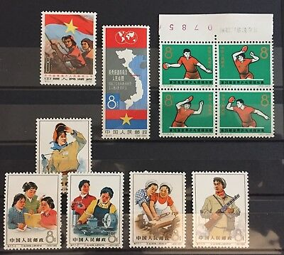 China Lot Stamps Mnh !!! China Lot Marken Ungestempelt !!!