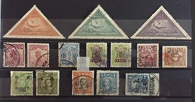 China Lot Stamps Cancelled + Local Post !!! China Lot Marken Gestempelt !!!
